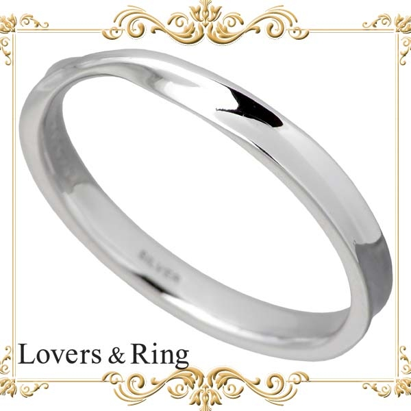 Lovers & Ring(ラバーズリング) シルバー リング 指輪 7~21号